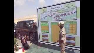قناة السويس الجديدة : وزير الاثاريتفقد مواقع الحفر بقناة السويس الجديدة ويعلن أقامة بانوراما عسكرية