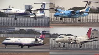 14/01/12 大阪国際空港(伊丹空港) 着陸シーン Landing Scene of Commuter Aircraft at Osaka Int'l Airport, RJOO thumbnail