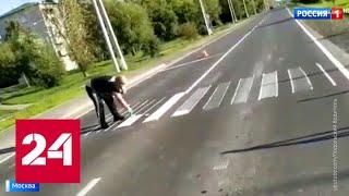 В Новой Москве мужчина самостоятельно нарисовал на дороге пешеходный переход - Россия 24