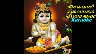 Pullankulal koduththa moonkilkale Karaoke song