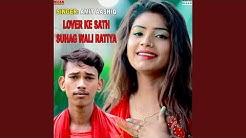 Lahanga Me Bhap Uthela