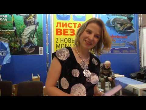 Светлана Хромова, презентация романа «Совместное дыхание»
