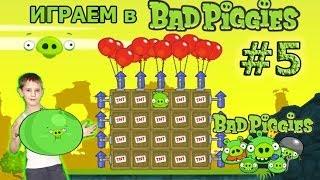 играем в bad piggies 5 let s play bad piggies