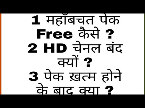 Independent tv 3 question and answer