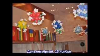 IX Олимпиада по русскому языку школьников СНГ и Балтии