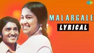 Malargale Lyrical | Kizhakke Pogum Rail | Sudhakar & Radhika | Malaysia Vasudevan & S. Janaki Hits