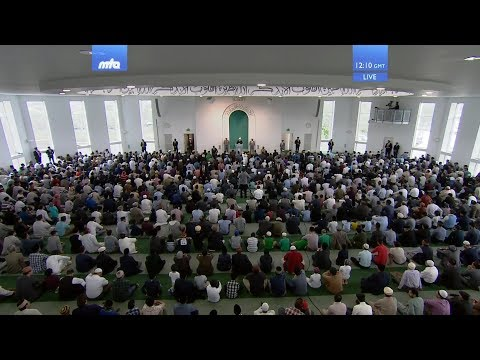 Friday Sermon 1 June 2018 (Urdu): Men of Excellence
