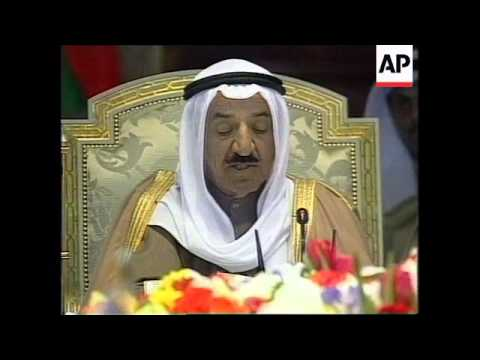 Kuwait - Gulf Co-operation Council meeting