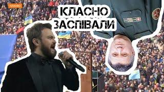Дзідзьо виконав гімн України перед матчем з Литвою. Але Арсен заспівав краще