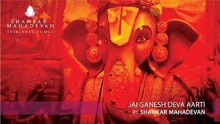 Jai Ganesh Deva Aarti by Shankar Mahadevan