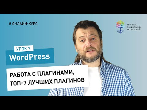 Популярные статьи wordpress плагин