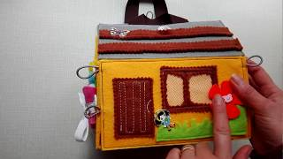 Іграшка сумочка будиночок