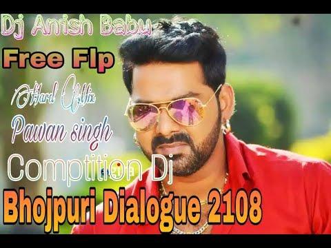 Bhojpuri Jhatka Comptition Dj + Dj Anish Babu