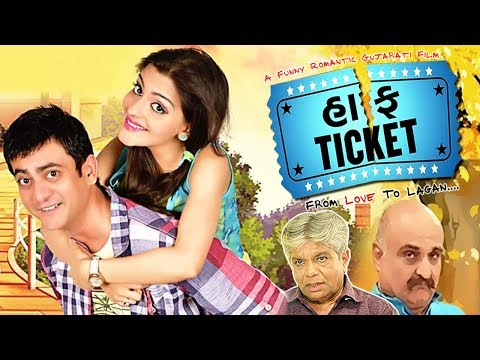 Half Ticket - Superhit Urban Gujarati Film 2017 - Nayan Shuk