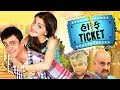 Half Ticket - Superhit Urban Gujarati Film 2017 - Nayan Shukla - Toral Trivedi - Sanat Vyas video