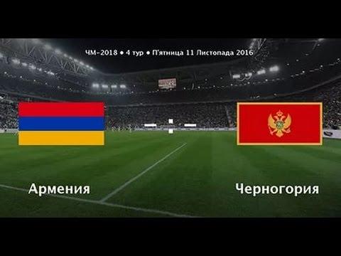Армения Словакия на матч прогноз