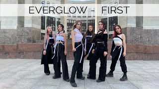 EVERGLOW (에버글로우) - FIRST cover by X.EAST