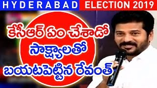 Revanth Reddy Reveals Facts About CM KCR Failure With Evidences | #Election2019 | Mahaa News