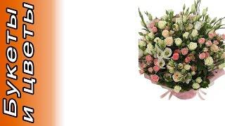 Букет Новая весна . Доставка цветов и подарков.(Букет Новая весна Купить со скидкой: http://experttovar.ru/ci Описание: Состав: Салал - 30, Роза кустовая кремовая - 5,..., 2015-11-06T14:37:59.000Z)