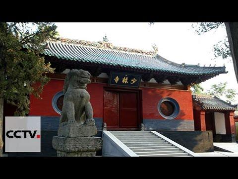 Le mont Songshan, ce Temple Shaolin du mont Songshan que vous ne connaissez pas