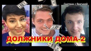 Саша Черно объявила войну Бородиной и Бузовой