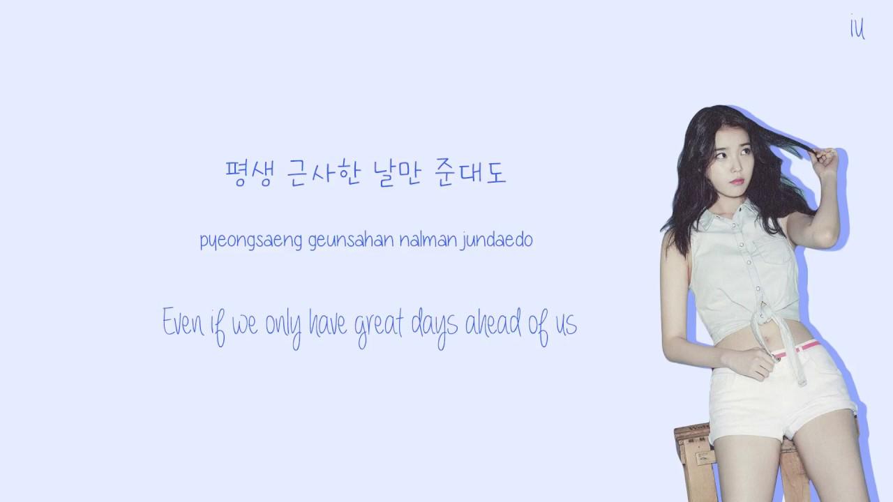 Download ZICO (지코) - SoulMate ft. IU (아이유) (Color Coded Han/Rom/Eng Lyrics)