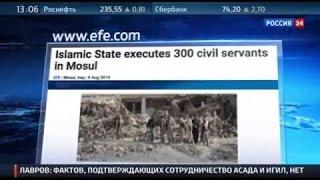 В иракском Мосуле ИГИЛ казнил 300 мирных жителей  10 08 2015
