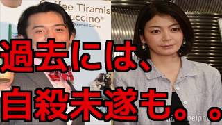 岡田義徳と田畑智子が結婚へ!過去には田畑の『かぼちゃ騒動』と言われ...