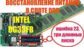 Пост карта для ноутбуков Asus в слот памяти DDR2/DDR3.Обзор - YouTube