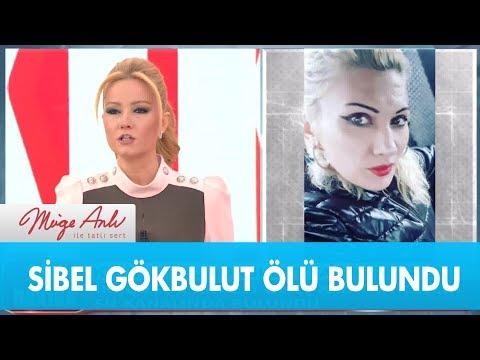 İki çocuk annesi Sibel Gökbulut'un acı sonu! - Müge Anlı ile Tatlı Sert 12 Şubat 2019