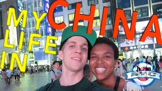 My Life in China - An American Interracial Couple in China