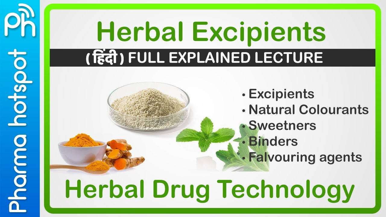 Herbal excipients    herbal drug technology b Pharmacy 6th sem. 3rd year    full lecture in hindi 🔥 #Herbalmedicine