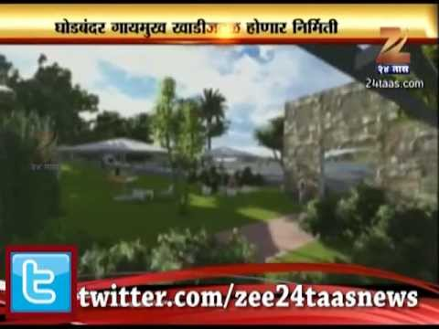 Zee24Taas: New Tourist Place in thane