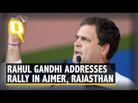 Rahul Gandhi Addresses Rally in Ajmer, Rajasthan Mp3