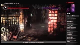 The Evil Within: The Executioner DLC часть8 финальный босс