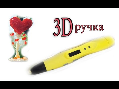 Даджет 3D-Палитры PLA-пластик Red Kit RU0111