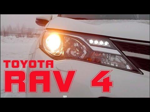 RAV4 2014 (4 поколение) Отзыв и обзор.