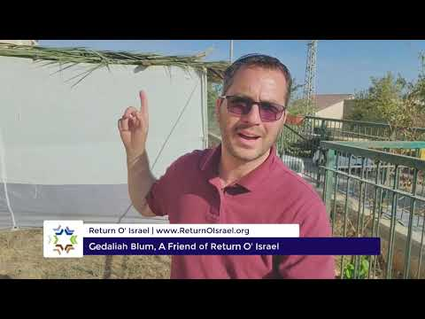 The Ingathering And Feast Of Sukkot