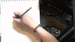 How To Draw A Simple Cartoon Flute