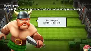 Castel Crush: Карточная онлайн игра- Обзор этой Игрули)