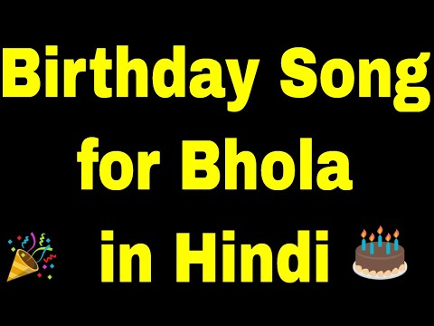 birthday-song-for-bhola---happy-birthday-song-for-bhola