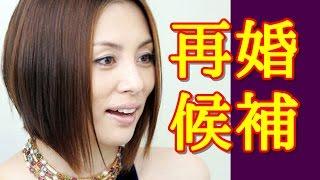 米倉涼子、離婚成立で「◯◯と再婚したら」の声続々 *チャンネル登録をお...