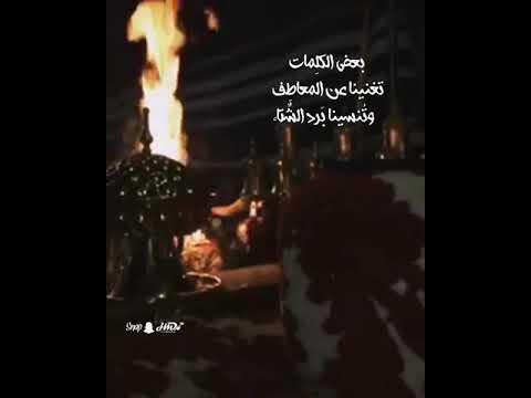 يا ما حلا الجمعه على شبة النار Youtube