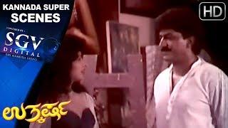 Download Video Devaraj paints beautiful girls - Uthakrasha Movie   Kannada Super Scenes Love Scenes MP3 3GP MP4