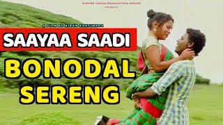 Award Winning Blockbuster SANTALI FILM I BONODAL I SAYA SADI  I SONG 2016 4K