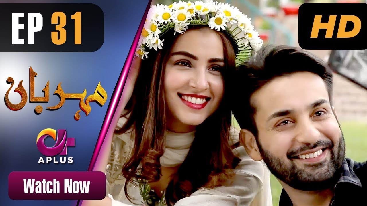 pyare afzal episode 31 full hd download