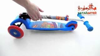 Видео трехколесный складной самокат от 2 лет Small Rider Randy