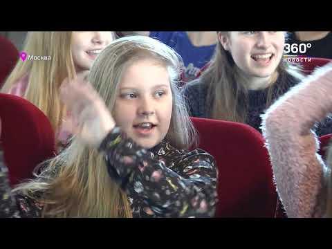 В Москве состоялась акция благотворительной программы банка ВТБ