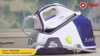 Обзор парогенератора Bosch HygienicSteam TDS8080RU от эксперта «М.Видео»