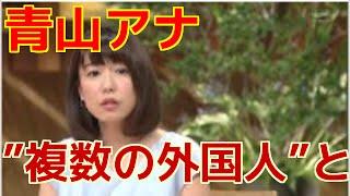 4月13日に放送されたバラエティ番組「マツコ&有吉の怒り新党」(テレビ...